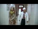 Любовь как несчастный случай / Тайга. Серия 2 из 4 (2012)
