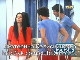 Катя попросила прощения у Паши (Май 2012)