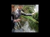 «наша свадьба)))))))))))» под музыку Дина Мигдал - Обручальных колец золото(из фильма . Picrolla